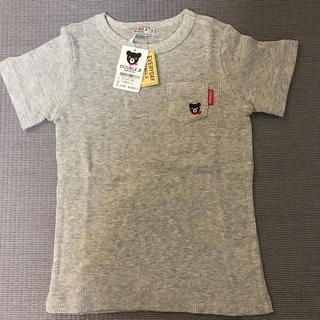 DOUBLE.B - ミキハウス ダブルビー 半袖 110