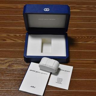 ジェラルドジェンタ(Gerald Genta)のジェラルドジェンダ 時計ケース 空箱 正規品 (N00477)(腕時計(アナログ))