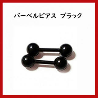 SALE★ 16ゲージ/18ゲージ 黒 バーベル ピアス