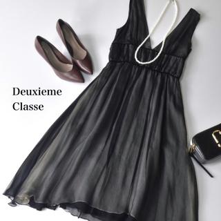 DEUXIEME CLASSE - ドゥーズィエムクラス シルク レース フレア ロング ワンピース ドレス
