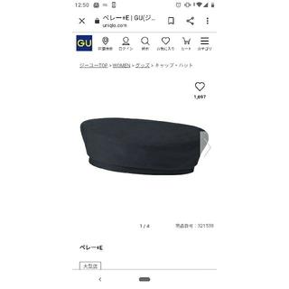 ジーユー(GU)のgu ♡ベレー帽(ハンチング/ベレー帽)