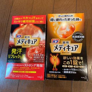 カオウ(花王)の薬用メディキュア  2種12錠(入浴剤/バスソルト)