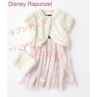 ディズニー(Disney)の女の子フォーマル♡ディズニープリンセスドレス♡ラプンチェルワンピース110ピンク(ドレス/フォーマル)