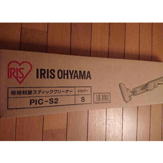 アイリスオーヤマ - サイクロン掃除機 スティッククリーナー アイリスオーヤマ 気になる時にすぐ掃除