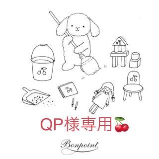 ボンポワン(Bonpoint)のボンポワン🍒布袋セット ピンク ショッパーbonpoint(その他)