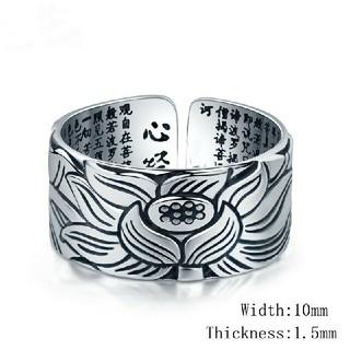 大きな蓮の花 指輪 リング