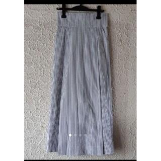 SCOT CLUB - グランターブル ロングスカート