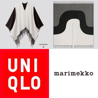 UNIQLO - 新品 UNIQLO marimekko コラボ ストール