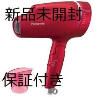 Panasonic EH-CNA0B-RP