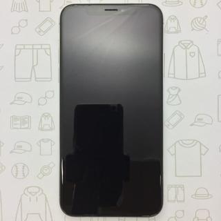 Apple - 【S】【未使用】iPhoneX/256/353020092046771
