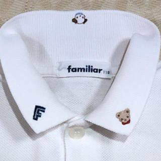 ファミリア(familiar)のfamiliar      長袖ポロシャツ     size  110cm(ブラウス)