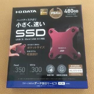 アイオーデータ(IODATA)のio data    SSD 480GB(PC周辺機器)