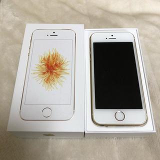 アイフォーン(iPhone)のiPhone SE 32GB GOLD(スマートフォン本体)