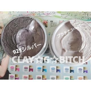 【専用】925シルバー×1プラチナシルバー×1 カラーバター 【送料無料】 (カラーリング剤)