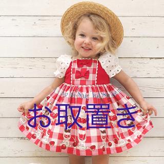 Shirley Temple - パフェpt ワンピース 100cm 赤