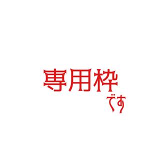 錦鯉スターリングシルバーピアス(ピアス)