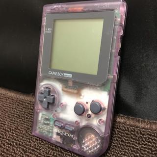 ニンテンドウ(任天堂)のゲームボーイpocket(任天堂)クリアパープル(携帯用ゲーム機本体)