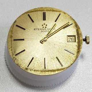インターナショナルウォッチカンパニー(IWC)のエテルナマチックムーブメント(腕時計(アナログ))