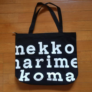 marimekko - マリメッコトート・ファスナー付き