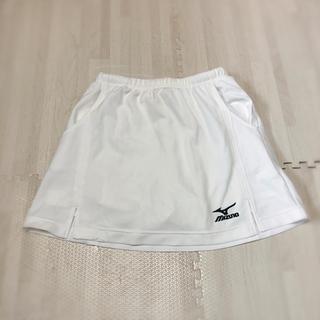 MIZUNO - ミズノスコート ホワイト スカート ズボン ♡送料無料 美品