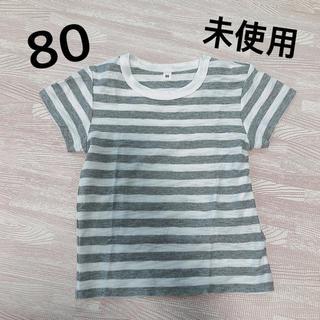 MUJI (無印良品) - 無印良品 グレーボーダー Tシャツ 未使用品 80