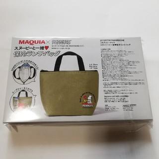 スヌーピー(SNOOPY)のMAQUIA マキア 2019年8月号 付録(その他)