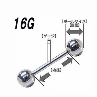 人気定番!16G ストレート バーベル ピアス ①6㎜×3㎜1個(ピアス)