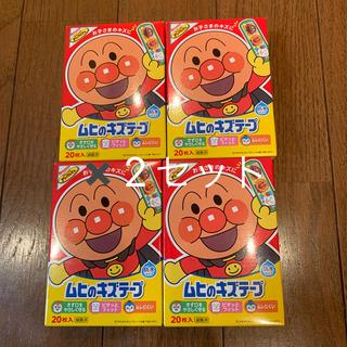 アンパンマン(アンパンマン)のアンパンマン 絆創膏4箱80枚(キャラクターグッズ)