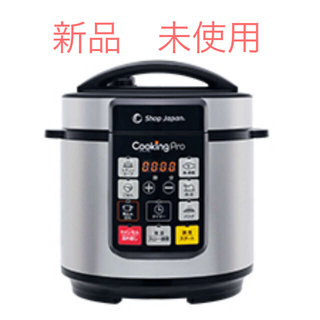 クッキングプロ 電気圧力調理鍋