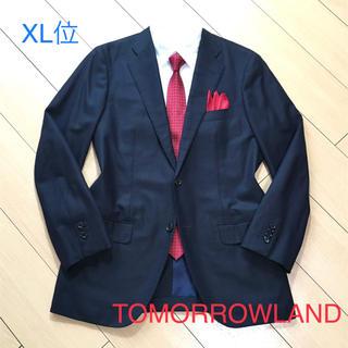 TOMORROWLAND - 極美品★トゥモローランド×サマーウール ネイビーバスケット織りジャケットA713