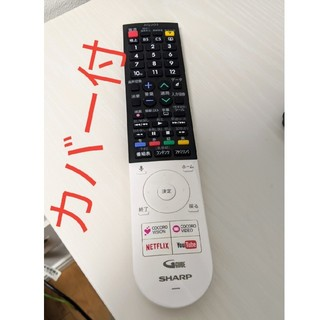 【美品】SHARP GB243SA AQUOS テレビリモコン シャープ(テレビ)
