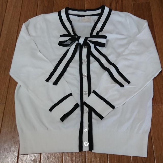 Chesty(チェスティ)のLiala×pg のニット レディースのトップス(ニット/セーター)の商品写真