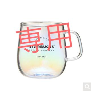 Starbucks Coffee - 新品 スターバックス 耐熱グラスマグラスター マグカップ グラスマグ スタバ