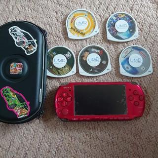 ソニー(SONY)のPSPカセット&ケース(携帯用ゲームソフト)
