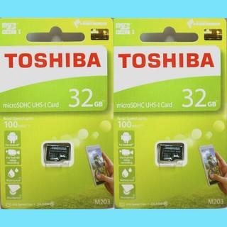 東芝 - 2枚セット 東芝 マイクロSDカード 32GB