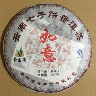 2015年 新益号 如意プーアル茶(熟茶)(茶)