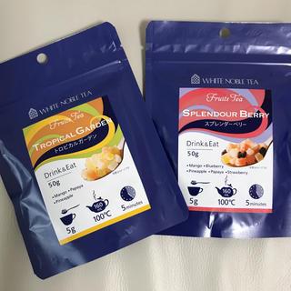フルーツティー 2個セット(茶)