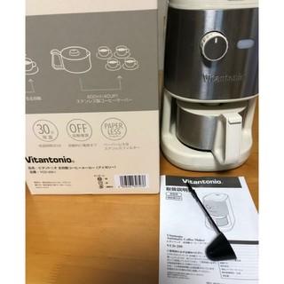Panasonic - 全自動 コーヒーメーカー