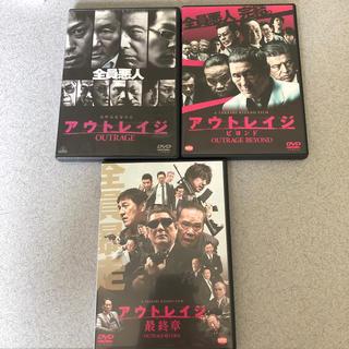 バンダイ(BANDAI)のアウトレイジ DVD3本セット(日本映画)
