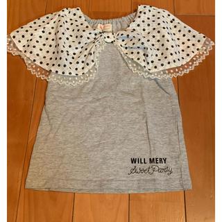 WILL MERY - キッズ Tシャツ 95