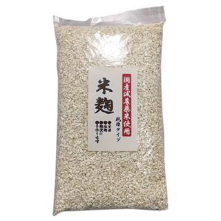ドナルドダック 様 専用 乾燥米麹400g1袋、米粉1袋(米/穀物)