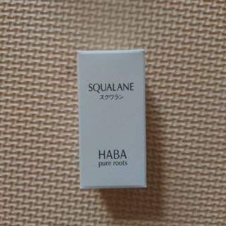 ハーバー(HABA)のHABA ハーバースクワラン 化粧オイル 15ml(フェイスオイル/バーム)