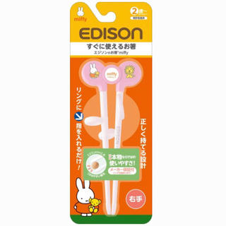 未開封新品!エジソンのお箸 ミッフィー miffy PK トレーニング箸(スプーン/フォーク)
