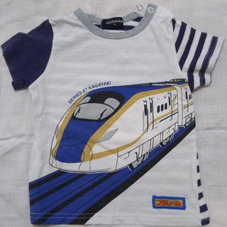 kladskap - クレードスコープ プラレール Tシャツ かがやき 90
