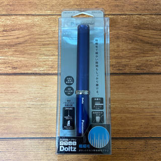 パナソニック(Panasonic)のパナソニック 電動歯ブラシ ポケットドルツ 極細毛タイプ ブルー 新品(電動歯ブラシ)