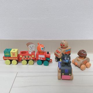 アンパンマン(アンパンマン)のレア品!アンパンマン15年前木のおもちゃセット(キャラクターグッズ)