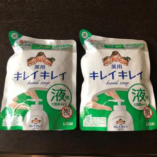 ライオン(LION)の薬用 キレイキレイ 詰替タイプ 200ml 2袋(ボディソープ/石鹸)