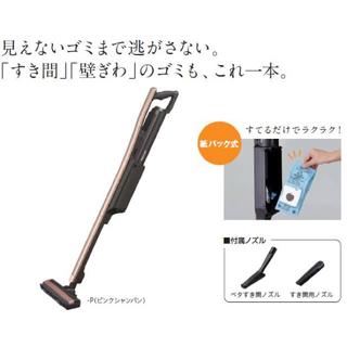 パナソニック(Panasonic)のコードレススティック掃除機 MC-PBP101J(掃除機)