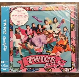 ウェストトゥワイス(Waste(twice))のCandy Pop twice CP トワィス(K-POP/アジア)