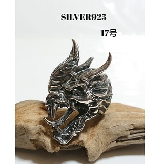 4187 SILVER925 龍ドラゴンリング17号 シルバー 竜辰リュウ(リング(指輪))